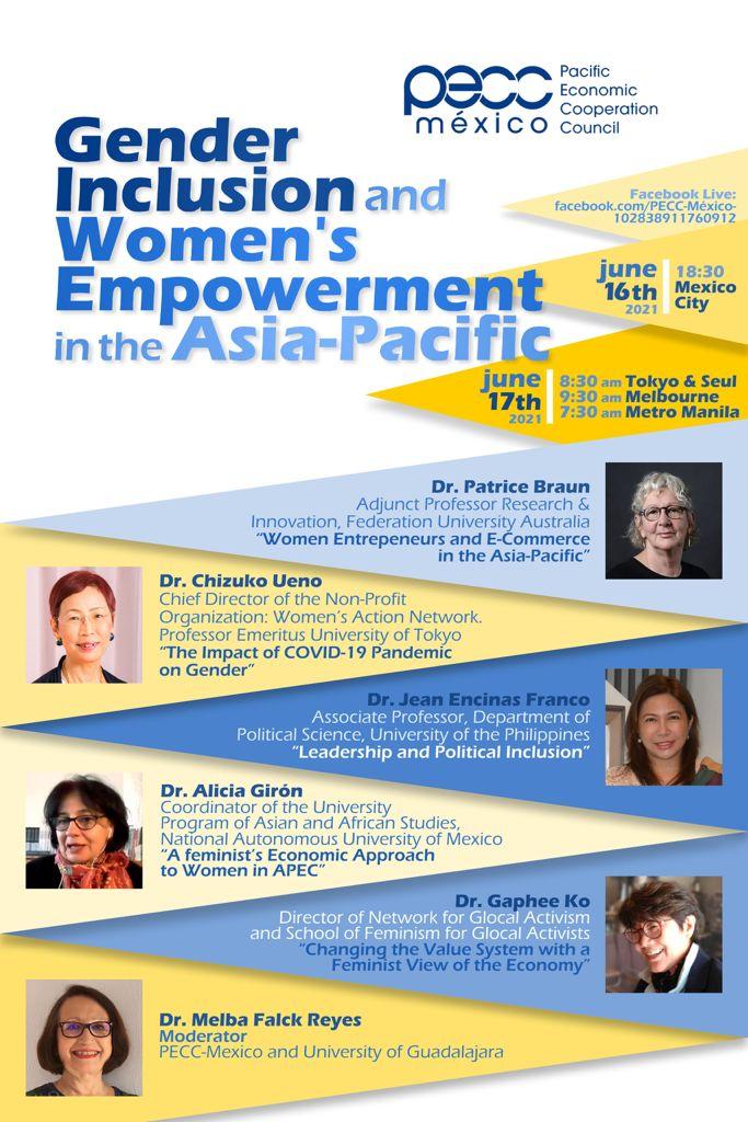 「亞太地區的性別包容性與女性賦權」研討會